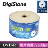 【免運費】DigiStone 空白光碟片 正A級 DVD-R 4.7GB 16X 相片亮面防水滿版可印片 3760dpi X 50PCS