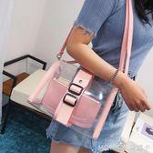 小包包女潮韓版百搭斜背單肩手提透明包包少女小背包 麻吉好貨