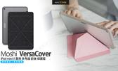 Moshi VersaCover iPad mini 5 專用 多角度 前後 保護套 公司貨 含稅 免運