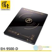 鍋寶 觸控式微電腦多功能黑晶電陶爐 不挑鍋 EH-9500-D