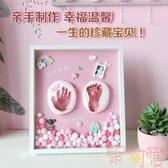 寶寶腳印手印泥胎毛紀念品滿月彌月手足印diy禮物【聚可愛】