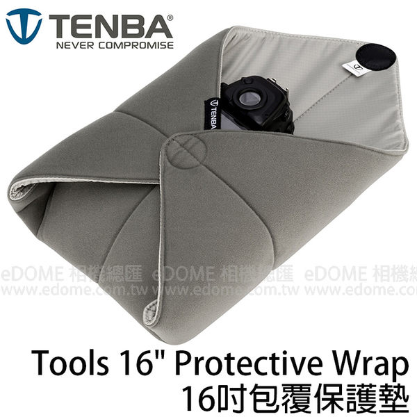 TENBA 天霸 TOOLS 16吋 Protective Wrap 相機包布 灰 灰色 (郵寄免運 開年公司貨) 保護墊 相機墊 636-332