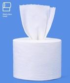 洗臉巾純棉一次性女潔面巾