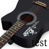 (一件免運)吉它吉他38寸吉他民謠初學者吉他新手入門學生練習吉它男女jita樂器XW