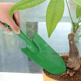 彩色噴漆鏟子 花鏟 鐵鏟 實用園藝工具 顏色隨機出貨【XR020】《約翰家庭百貨