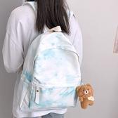 兒童背包 學生背包 書包女韓版大學生森系復古港風扎染帆布雙肩包ins日系初中生背包