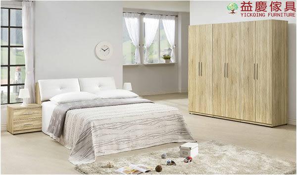 【大熊傢俱】五尺床箱床組 雙人床 床架 床台 皮床 另售 床頭櫃 衣櫃