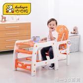哈哈鴨 寶寶餐椅多功能嬰兒餐桌椅吃飯椅子家用學坐座椅 兒童餐椅【帝一3C旗艦】IGO