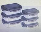[COSCO代購] W131170 Neoflam 不鏽鋼保鮮盒含蓋 12件組
