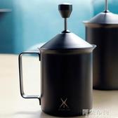 奶泡機 奶泡器 手動 咖啡打奶器雙層打奶泡杯304不銹鋼拉花壺打奶 奶泡機 阿薩布魯