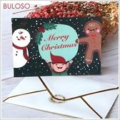 《不囉唆》聖誕平面賀卡六件組 聖誕賀卡/卡片/節日卡(不挑色/款)【A429002】