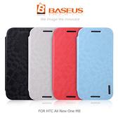 ☆愛思摩比☆BASEUS HTC All New One M8 錦衣側翻皮套 可立式皮套 保護套 保護殼