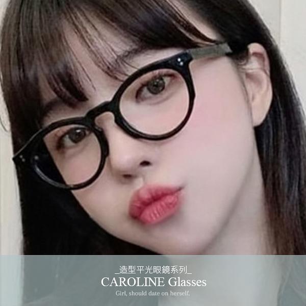 《Caroline》年度最新款復古文藝造型時尚平光眼鏡 71985