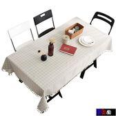 【Bbay】防油桌布 餐桌布 防水 布藝 書桌布 圓桌 長方形 臺布 茶幾墊