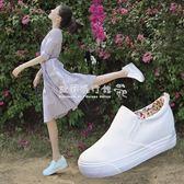 內增高鞋  厚底內增高帆布鞋女小白鞋套腳韓版女士休閒樂福鬆糕 『歐韓流行館』