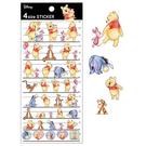 Kamio 日本製4種尺寸貼紙 手帳貼 ...