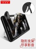 行動電源蘋果6背夾充電寶專用背夾式超薄7Plusp大容量無線行動電源QM 美芭