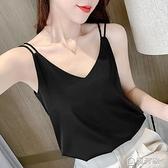吊帶韓國女性感無袖上衣寬鬆外穿打底衫性感內搭打底小背心ins潮 極有家