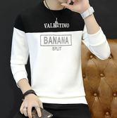 長袖T恤 男士圓領韓版修身青年潮流款上衣學生衛衣薄款外套 格蘭小舖