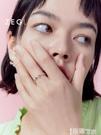 戒指 ZENGLIU日式輕奢戒指女小眾設計簡約冷淡風時尚個性ins食指戒指環 【99免運】
