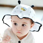 【雙12】全館85折大促嬰兒帽子純棉寶寶盆帽遮陽帽防曬漁夫帽