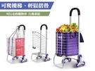 BC015 行動購物車+折疊附輪 會爬樓梯 環保購物車 購物袋 摺疊環保袋 折疊伸縮購物袋