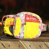 戶外腰包女包時尚運動包跑步登山包迷你多功能可愛碎花單肩包小包 QG452『愛尚生活館』