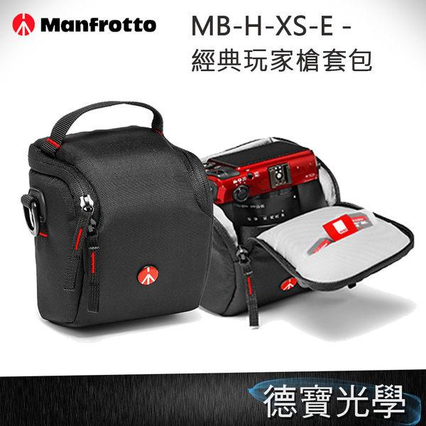Manfrotto MB-H-XS-E - HOLSTER XS 經典玩家槍套包 XS  正成總代理公司貨 相機包 首選攝影包
