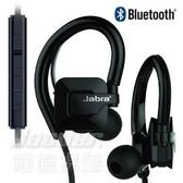 【曜德/贈品多】JABRA Step Wireless NFC無線藍芽 運動型耳機 免持通話 / 免運 / 送收納盒+運動用品3選1