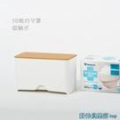 口罩收納盒 一次性口罩收納盒家用大容量抽取式廚房紙巾盒幼兒園成人學生兒童 快速出貨