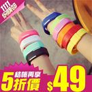【Love Shop】49元韓版 果凍色LED觸控電子錶 運動手環錶 超輕量路跑 磁吸錶防水潮流LED手錶