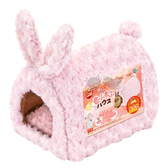 PetLand寵物樂園《日本Marukan》兔用專用兔型遠赤棉睡窩/籠內兔窩 ML-179 / 保暖寒冬必備