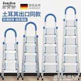 格美居不銹鋼梯子家用摺疊加厚人字梯室內多功能伸縮樓梯工程叉梯 雙十二全館免運