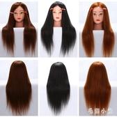 真髮頭模可卷燙吹剪假人頭練習盤髮編髮化妝造型美髮模特頭公仔頭CC3936『毛菇小象』