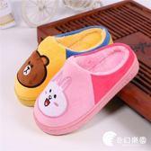 兒童棉拖鞋冬季可愛卡通小兔男女童寶寶防滑保暖包跟軟底居家拖鞋-奇幻樂園