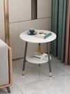 北歐巖板邊幾客廳小戶型簡約現代沙發小圓桌陽臺置物架小茶幾輕奢 果果輕時尚