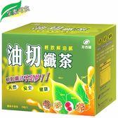 港香蘭 油切纖茶 3g X20包