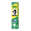 【買一送一】黑人超氟牙膏250gX2支...
