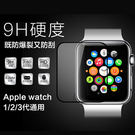 Apple Watch 1 Series...