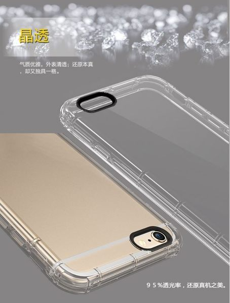 【現貨】四角加厚包護 iphone 7 6s 6plus 手機殼 氣墊防摔保護殼 空壓殼 氣囊手機軟殼 (D045)