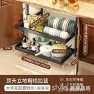廚房櫥櫃下碗碟碗盤收納置物架內置抽屜碗架分層推拉抽拉儲物拉籃 全館新品85折 YTL