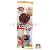 【寵物王國】NatureKE紐崔克棒棒糖犬點心-鴨肉口味(1支入)