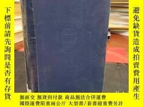二手書博民逛書店The罕見Prelude: Or Growth of a Poet s Mind 1805 textY9453