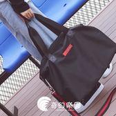 短途旅行包女輕便簡約手提行李袋男出差旅游大容量尼龍防水健身包-奇幻樂園