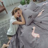 [SN]#U101#細磨毛天絲絨6x6.2尺雙人加大床包被套四件組-台灣製
