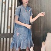 改良式旗袍 2019新款夏新式少女年輕款復古中式刺繡牛仔洋裝 BT9968【彩虹之家】
