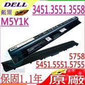 DELL電池(原廠)-戴爾 M5Y1K,Vostro 15-3000,15-5558,3451電池,3458,3551電池,3552,3558電池,5451,5455
