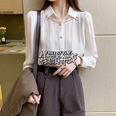 襯衣 歐洲站白襯衫女設計感小眾外穿百搭氣質襯衣【快速出貨】