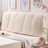 加厚海綿床靠背羊羔絨布藝床頭軟包可拆洗床頭罩【櫻田川島】