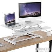 Frankwood站立式辦公桌可升降電腦桌筆記本台式移動摺疊工作台 NMS名購居家